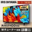 テレビ LUCA 4K対応テレビ 49インチ LT-49A620 ブラック アイリスオーヤマ