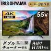 テレビ LUCA 4K対応テレビ 55インチ LT-55A620 ブラック アイリスオーヤマ