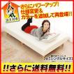 ベッド 脚付きマットレス セミシングル ベッド