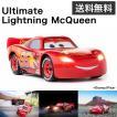 【カーズ】Ultimate Lightning McQueen(アルティメット・ライトニング・マックィーン)/disney_y