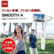 ZHIYUN SMOOTH 4 3軸スマホ用スタビライザー(日本語パッケージ公式製品)White 動画制作 手ぶれ防止 ハンドジンバル