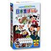 日本昔ばなし(6枚組全18話)/日本語と英語が学べる (DVD) 6KID-2001