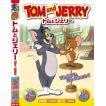 トムとジェリー RED BOX ( DVD2枚組 40話収録 ) / (D...