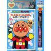 それいけ!アンパンマン テレビコレクションDVD & こどもハブラシセット〜アンパンマンと楽しくはみがき! (DVD) VPBP-6804