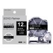キングジム用 テプラPRO互換 テープカートリッジ SD12KW(SD12K強粘着版) 黒地白文字