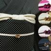 洗える 帯揚げ帯締めセット 3点セット 選べる4色 格子レースの帯揚 正絹三分紐 キラキラ帯留め 着物 浴衣に最適です 色が揃っているので便利!ags31021