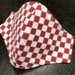 着物屋が作った和柄布マスク「市松(赤白)」プリント染め手ぬぐい使用 おしゃれ 男性用 女性用 子供用 洗える 日本製
