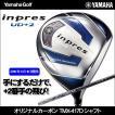 即納 2016年9月16日発売 YAMAHA(ヤマハ) インプレス UD+2 ドライバー オリジナルカーボンTMX-417D シャフト