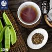 純国産 なた豆茶 ( 3g×30包)
