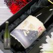日本酒 名入れ 和紙ラベル 月山 純米大吟醸  父の日 誕生日 結婚祝 還暦祝 退職祝 周年記念 島根県 吉田酒造 お酒 記念品 ギフト プレゼント g-jun-dgin-lab