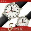 ペアウォッチ モンディーン A658.30300.11SBB & A658.30301.11SBB/MD4&MD66 ペア腕時計 エヴォ (長期保証3年付)