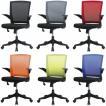 オフィスチェア 6色 可動肘付き キャスター付き メッシュチェア 事務椅子 オフィス家具 GD-564
