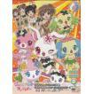 ジュエルペット サンシャイン DVD-BOX 2 (DVD)