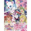 ジュエルペット マジカルチェンジ DVD-BOX 1 (DVD)