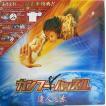 カンフーハッスル 達人之素 (DVD)