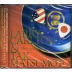 TAKE YOUR PICK / Larry Carlton & Tak Matsumoto (CD)