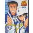 テニスの王子様 Vol.23 (DVD)