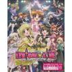 魔法少女リリカルなのは15周年記念イベント リリカル☆ライブ (Blu-ray)