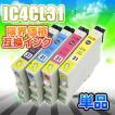 単品 IC31 互換インク ICBK31 ICC31 ICM31 ICY31 IC4CL31 EPSON エプソン