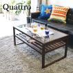 木製ガラステーブル リビングガラステーブル クアトロ90 ソファーテーブル  幅90cm