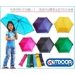 折りたたみ傘 OUTDOORブランドロゴパイピング付き軽量
