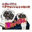【2個セットで送料無料】カシオ AQ-S810WC-7AJF  アナログデジタルコンビ 白い 腕時計