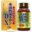 水溶性キトサンDX ( 360粒入 )/ ユウキ製薬(サプリメント)