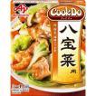 クックドゥ 八宝菜用 ( 110g )/ クックドゥ(Cook Do)
