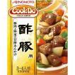 クックドゥ 酢豚用 ( 140g )/ クックドゥ(Cook Do)