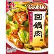 クックドゥ 回鍋肉用 ( 90g )/ クックドゥ(Cook Do)