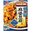 クックドゥ 広東式麻婆豆腐 ( 110g )/ クックドゥ(Cook Do)