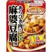 クックドゥ あらびき肉入り麻婆豆腐用 中辛 ( 189g )/ クックドゥ(Cook Do)