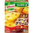 クノール カップスープ コーンクリーム ( 3袋入 )/ クノール