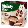 ブレンディ スティック コーヒー カフェオレ 大人のほろにが ( 9g*30本入 )/ ブレンディ(Blendy)