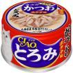 いなば チャオ とろみ ささみ・かつお ホタテ味 ( 80g )/ チャオシリーズ(CIAO)