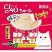 いなば チャオ ちゅ~る まぐろ 海鮮ミックス味 ( 14g*20本入 )/ チャオシリーズ(CIAO) ( 国産 )
