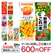カゴメ 野菜ジュース(200ml*12本) 人気の9種類から選...