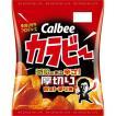 (訳あり)カラビー 厚切り ホットチリ味 ( 55g ) ( お...