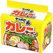 サッポロ一番 カレーラーメン 中辛 ( 5食入 )/ サッポロ一番