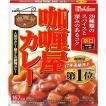 カリー屋カレー 辛口 ( 200g )/ カリー屋シリーズ ( レトルト食品 )