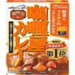 カリー屋カレー 甘口 ( 200g )/ カリー屋シリーズ ( レトルト食品 )