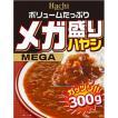 ハチ食品 メガ盛りハヤシ ( 300g )