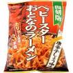 ベビースター おとなのラーメン 唐辛子しょうゆ味 ( 61g )/ ベビースター ( お菓子 おやつ )