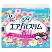 ソフィ エアフィットスリム ブーケの香り 210 羽つき ( 24枚入 )/ ソフィ