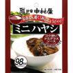 中村屋 ミニハヤシ ( 100g ) ( レトルト食品 )