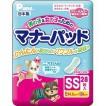 P・ワン 男の子&女の子のためのマナーパッド SSサイズ ( 28枚入 )/ P・ワン(P・one)