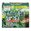 ヤクルト 元気な畑 私の青汁 ( 4g*30袋入 )/ 元気な畑 ( 大麦若葉 サプリ サプリメント 青汁 )