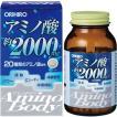 アミノボディ粒 ( 約250粒入 )/ オリヒロ(サプリメント) ( アミノ酸 )