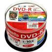 ハイディスク 録画用 DVD-R 16倍速対応 ワイド印刷対応 HDDR12JCP50 ( 50枚入 )/ ハイディスク(HI DISC)