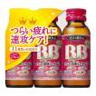 チョコラBBローヤル2 ( 50mL*3本入 )/ チョコラ ( チョコラbbローヤル2 栄養ドリンク 滋養強壮 )